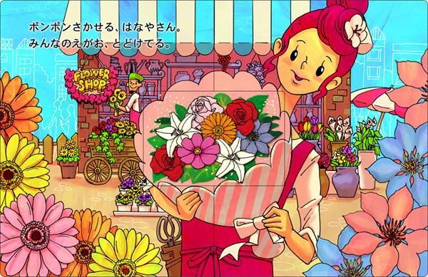 PhoneBook_9-10.jpg